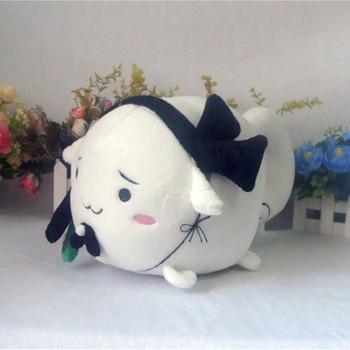 Juguetes de peluche TouHou Project cos KONPAKU YOUMU, muñecos de peluche, un regalo de cumpleaños para tu hijo