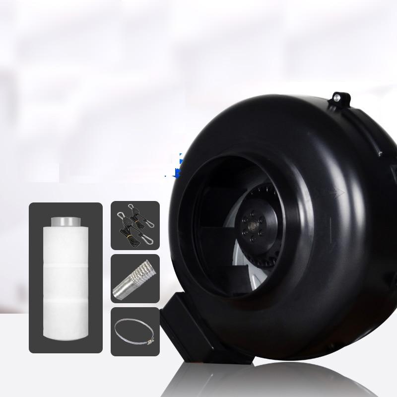 H 4 дюймов Встроенный вытяжной вентилятор центробежный вентилятор и воздушный фильтр с активированным углем воздуховод для выращивания комплектов выращивания теплицы воздуховод вентилятор