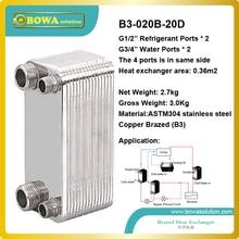 В3-020A-20Д медные паяные теплообменники с пластинами из нержавеющей стали с маленьким сечением канала  для центрального кондиционера или обогрева дома