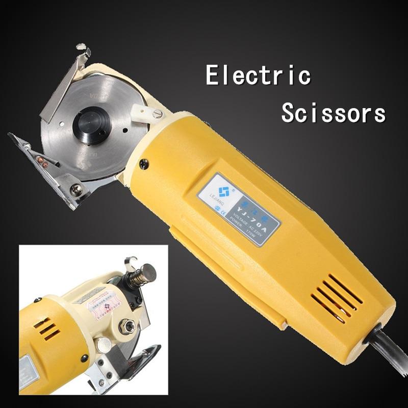 170 Вт 220V 110V 70 мм вращающееся лезвие электрический пилы сдвига нож для ткани резка машины комплект Scissor инструмент для одежды кожа ткань