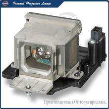 Replacement Projector Lamp LMP-E212 for SONY VPL-EX245 / VPL-EX246 / VPL-EX271 / VPL-EX272 / VPL-EX275 / VPL-EX276 / VPL-EX225
