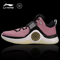Li Ning Men WOW 6 'OLDROSE' Wade Basketball Shoes Culture Sneakers Wearable Comfort LiNing Fitness Sport Shoes ABAM089 XYL162