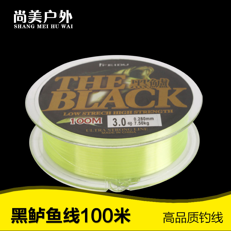 Imported black bass fishing line 100 m 0 4 8 0 taiwan for Bass pro fishing line