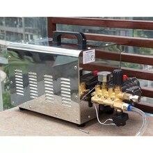 0.4L-5L система водяного Тумана высокого давления с CE, система охлаждения тумана, система наружного охлаждения, машина тумана высокого давления