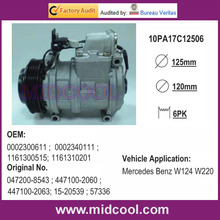 10PA17C AUTO AC COMPRESSOR FOR 0002300611 0002340111 1161300515 1161310201
