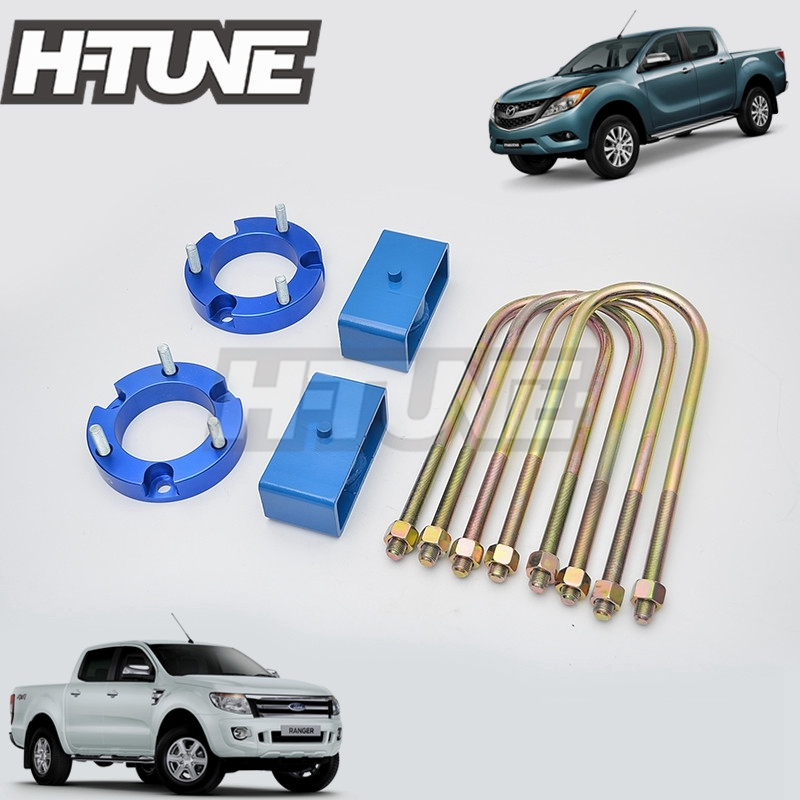 H-TUNE 32mm Front Strut Spacer 51mm Rear Suspension Block Lift Kit 4WD For Ranger T6 BT50 2012+ h tune 4x4 accesorios 32mm front spacer and rear extended 2 inch g shackles lift up kits 4wd for triton l200 mk ml 06 14