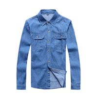 New 2019 Fashion brief denim shirt male long sleeve denim coat men's clothing lager size loose autumn shirt men Tops TA1349
