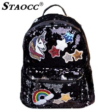 Unicorn Sequins Backpack Women Leather Sac A Dos Backpask School Bag For Teenage Girls Fashion Female Travel Bagpack Mochila smiley sunshine black leather women backpack female fashion drawstring school bag backpack for teenage girls bagpack sac a dos