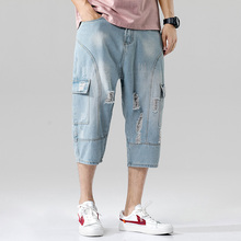 Summer New Jeans Men Fashion Casual Multi-pocket Hole Denim Trousers Man Streetwear Loose Hip-hop Harem Pants Homme Male Clothes