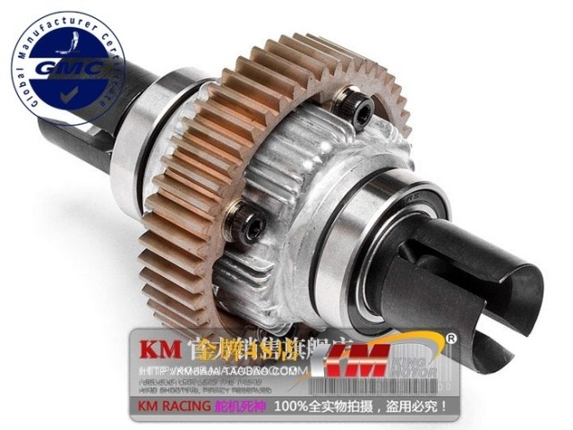 Baja Completed Aluminum Differential diff gear set For 1/5 HPI Baja 5B Parts Rc Cars