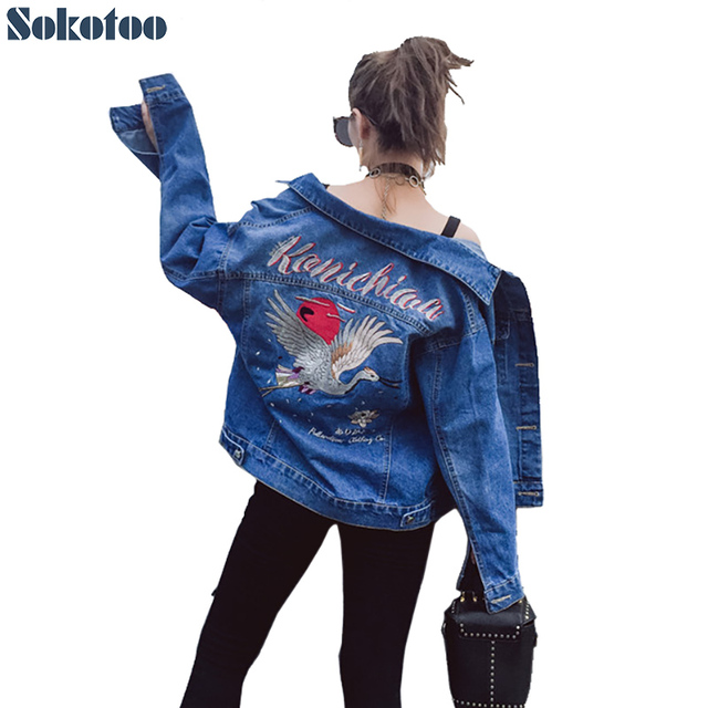 Sokotoo Women S Loose Crane Sun Rose Embroidery Denim Jacket Vintage