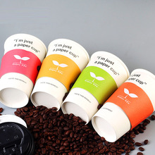 200 pcs Cup sleeve for 12/16oz disposable cups 8 colors Enjoy Life Double-deck kraft paper coffee Anti-hot Customized