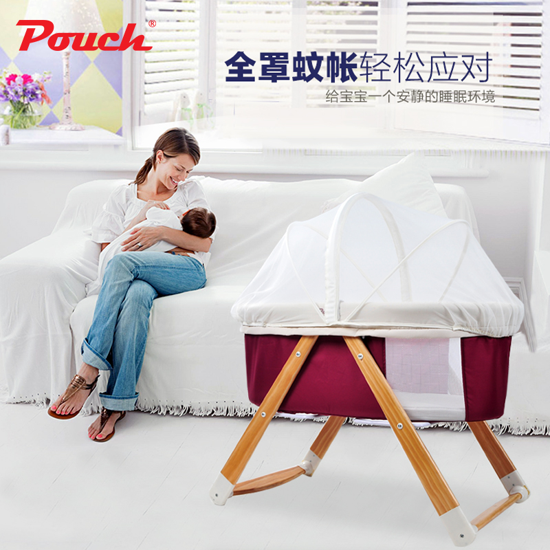 Beutel Babywiege Konzentretor multifunktionales Babybett - Babymöbel - Foto 3