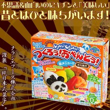 1 пакета(ов) Попин Повар Panda Рис. Kracie Panda Райс кулинария счастливый кухня Японский конфеты внесении kit рамен