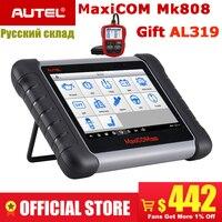 Autel MaxiCOM MK808 OBD2 Scanner Professional Diagnostic Scan Tool OBD 2 Code Reader ODB2 Key Coding Immobilizer MX808 MD802