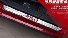 Для дверных порогов из нержавеющей стали lifan x50 2014 2015