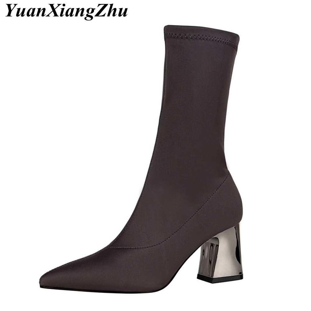 Fashion Women's Boots Pointed Toe Lycra Elastic Ankle Boots Thick Heel High Heels Shoes Woman Socks Boots Female 2018 Winter New xiuningyan women s boots round toe elastic ankle boots thick heel high heel shoe woman female fashion stretch socks boots winter