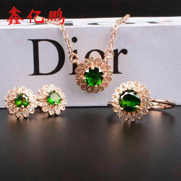 925 sterling silver green natural diopside ring pendant earrings female packages Fashion color treasure wholesale new fashion trendy 925 sterling silver zircon natural gemstone crystal green diopside pendant drop earrings for women