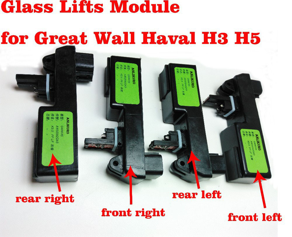 4pcs A Set OEM AW500 Green Label Free Shipping Electric Window Glass Lifts Pinch Module for