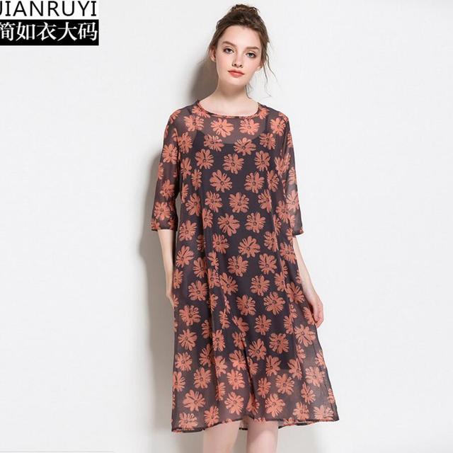451bcd3eb588 Free Shipping JRY New Summer Dress Suits Women European Fashion Half Sleeve  Printing Chiffon Casual Dress