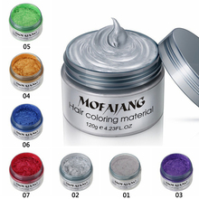 120g Unisex Hair Color Wax Mud 7 colors Dye Temporary Modeling Styling Coloring Paste