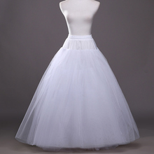 Новая юбка для косплея, белая Тюлевая юбка-американка, свадебная юбка, длинное шифоновое женское бальное платье, панниры, длина до пола, вуаль 3,4, 6,8 слоев