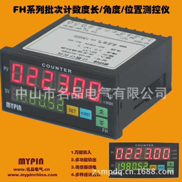 Intelligent high-precision meter,  reversible counterIntelligent high-precision meter,  reversible counter