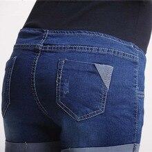 Maternity Denim Shorts