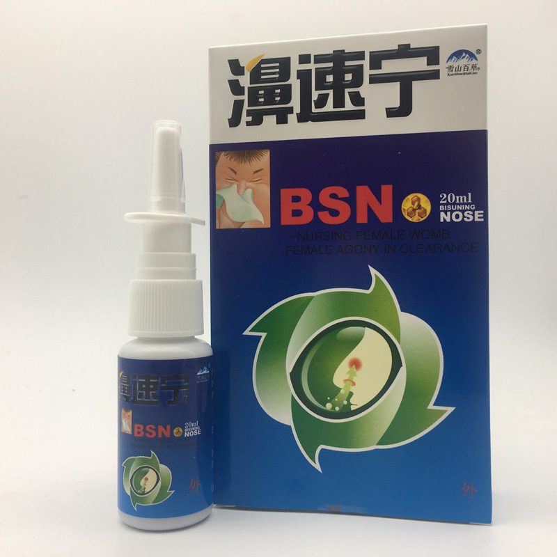 1 Pack Favourable Nose Uncomfortable Nosal Spray Nose Easy To Sneeze 20ml1 Pack Favourable Nose Uncomfortable Nosal Spray Nose Easy To Sneeze 20ml