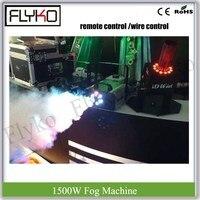 Free shipping remote or wire control fog machine dj stage fogger maker 1500W