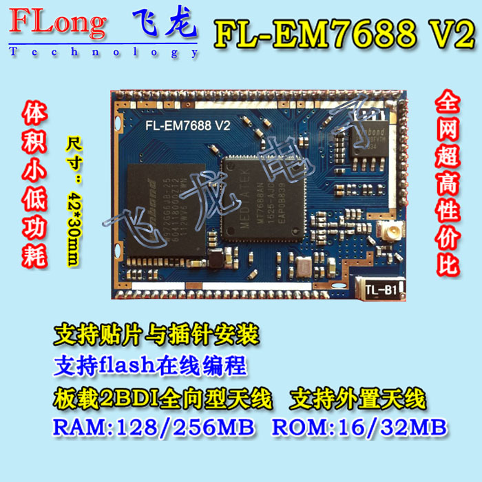 US $15 99 |mt7688/mt7628 Smart home wifi module OpenWrt RT5350 upgrade  module-in Network Cards from Computer & Office on Aliexpress com | Alibaba
