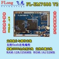 mt7688mt7628-smart-home-wifi-module-openwrt-rt5350-upgrade-module