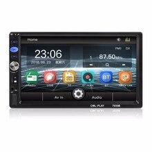 """2 Din Auto Radio 7 """"HD Dello Schermo di Tocco Audio Stereo Bluetooth Video MP5 Lettore Multimediale Auto Videocamera vista posteriore TF USB FM"""