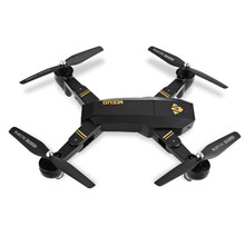 Amazing RC Drone with Folding model headless A-Key-Return 3D Flip function dron helicopter quadcopter quad  copter Foldable