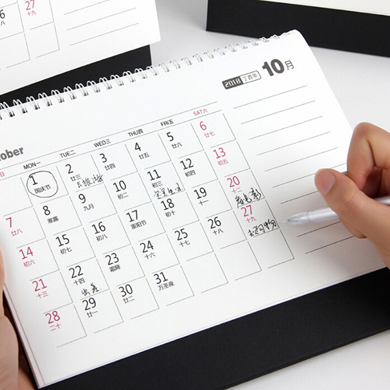 Calendar Planner Pc : Pc simple style table calendar blue green weekly