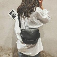 купить Single shoulder Oblique hanging black Pocket Splicing Patchwork Zippers Solid Casual occasion Decoration Unisex Soft PU bag по цене 917.7 рублей