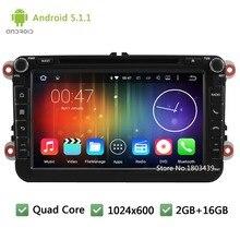 Quad Core 8″ Android 5.1.1 WIFI Car DVD Player Radio For VW Passat Tiguan Jetta Seat Altea Leon Skoda Fabia Yeti Superb Octavia