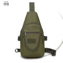 Мужские сумки через плечо для мужчин посланник Грудь пакет повседневная сумка водонепроницаемый Оксфорд Один плечевой ремень пакет 2017, Новая мода