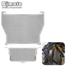 Bjmoto For BMW S1000R 2014 2015 S1000RR 2010-2016 S1000XR  2016 HP4 2012 2013 motorcycle motocross radiator guard