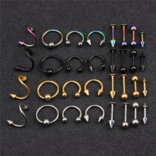 16pcs Spiral fake Nose Rings Earring Stud septum Piercing for Women Men Fashion Pircing Nariz Piercing earring(China)