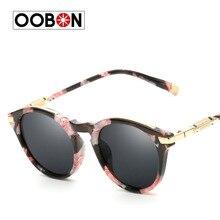 Fashion Flower Frame Women Sunglasses With Original Box Special Designer Oval Shades UV Protective Reflective Lens Sun Glasses