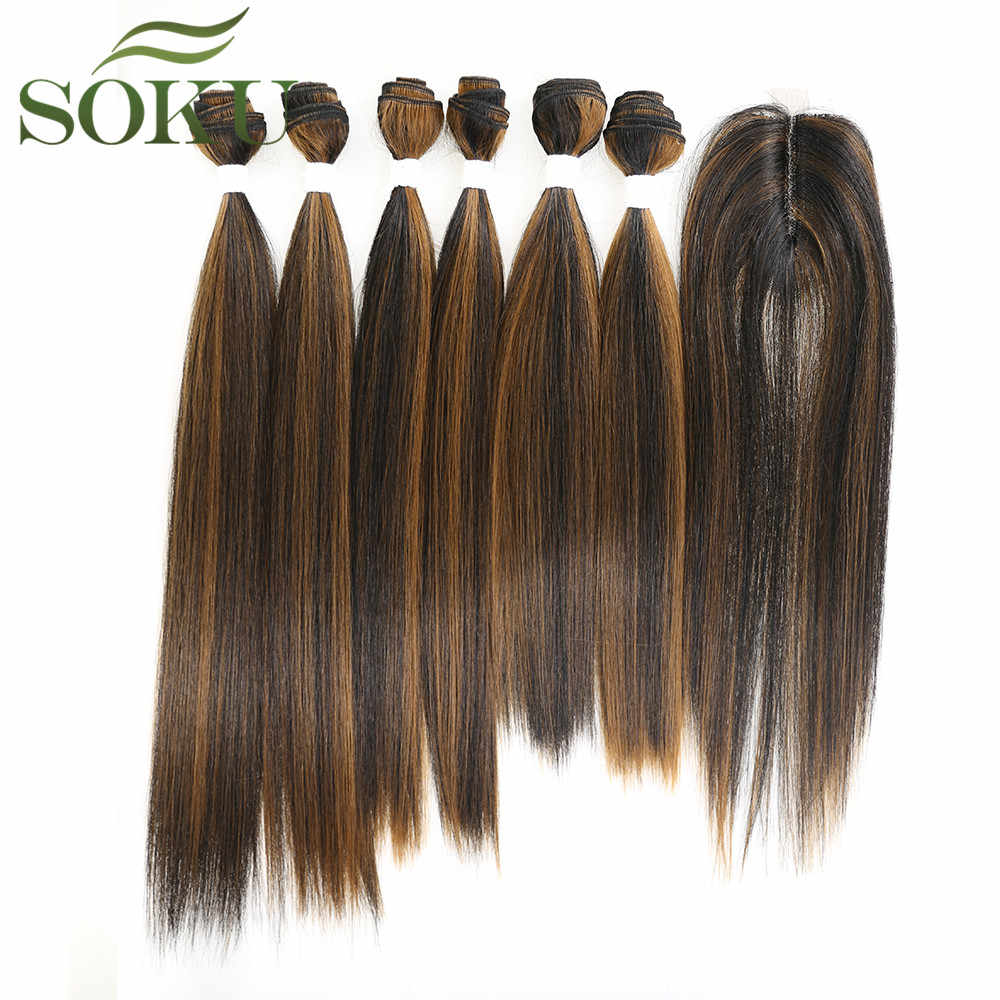Yaki Straight Synthetic Hair Bundles With Small Lace Closure 7Pcs/Pack Ombre Brown Hair Bundles 16-20 inch Hair Weave SOKU