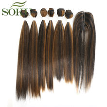 Yaki Straight Synthetic Hair Bundles With Small Lace Closure 7Pcs/Pack Ombre Brown Hair Bundles 16-20 inch Hair Weave SOKU(China)