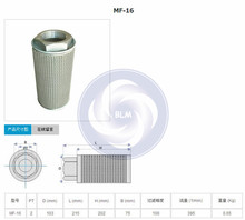 55/56mm  2inch MF16 100% simple filter for 2RB510/2RB610/2RB630/2RB710 blower pump