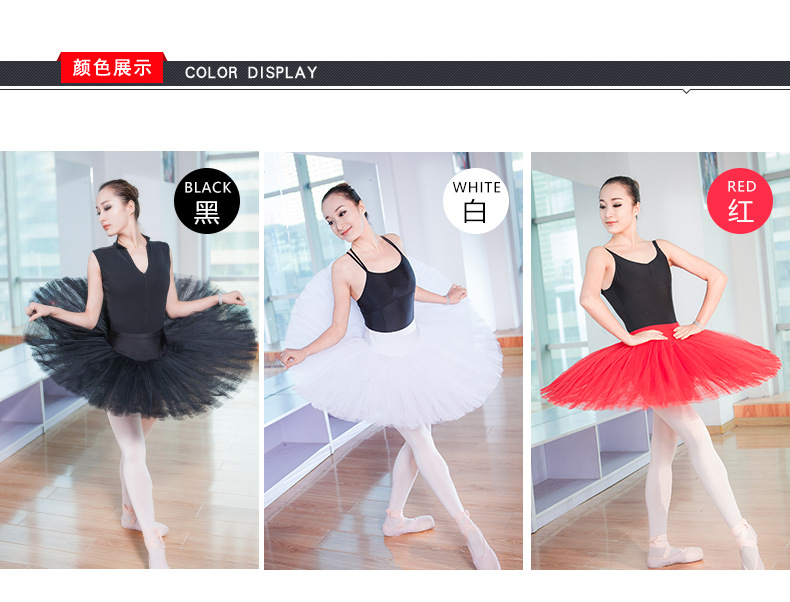 ballet tutu (12)