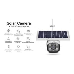 Image 2 - SmartYIBA batterie solaire sans fil 1080P 2.0M