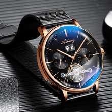 AILANG Skeleton Tourbillon Mechanical Watch Men Automatic Classic Rose Gold Leather Mechanical Wrist Watches Reloj Hombre 2018 kinyued skeleton tourbillon mechanical watch automatic men classic male gold dial leather mechanical wrist watches j025p 3