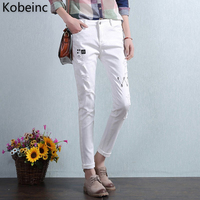 KOBEINC Distressed White Jeans For Women Summer 2017 New Casual Fashion High Waist Slim Fit Cropped