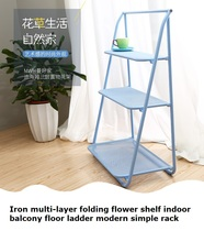 Iron multi-layer folding flower shelf indoor balcony floor ladder modern simple rack