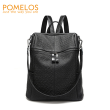 POMELOS Backpack Women 2019 New Arrival Fashion Ladies High Quality Synthetic Leather Luxury Girls Laptop Bag